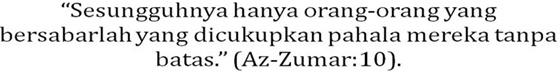 az-zumar